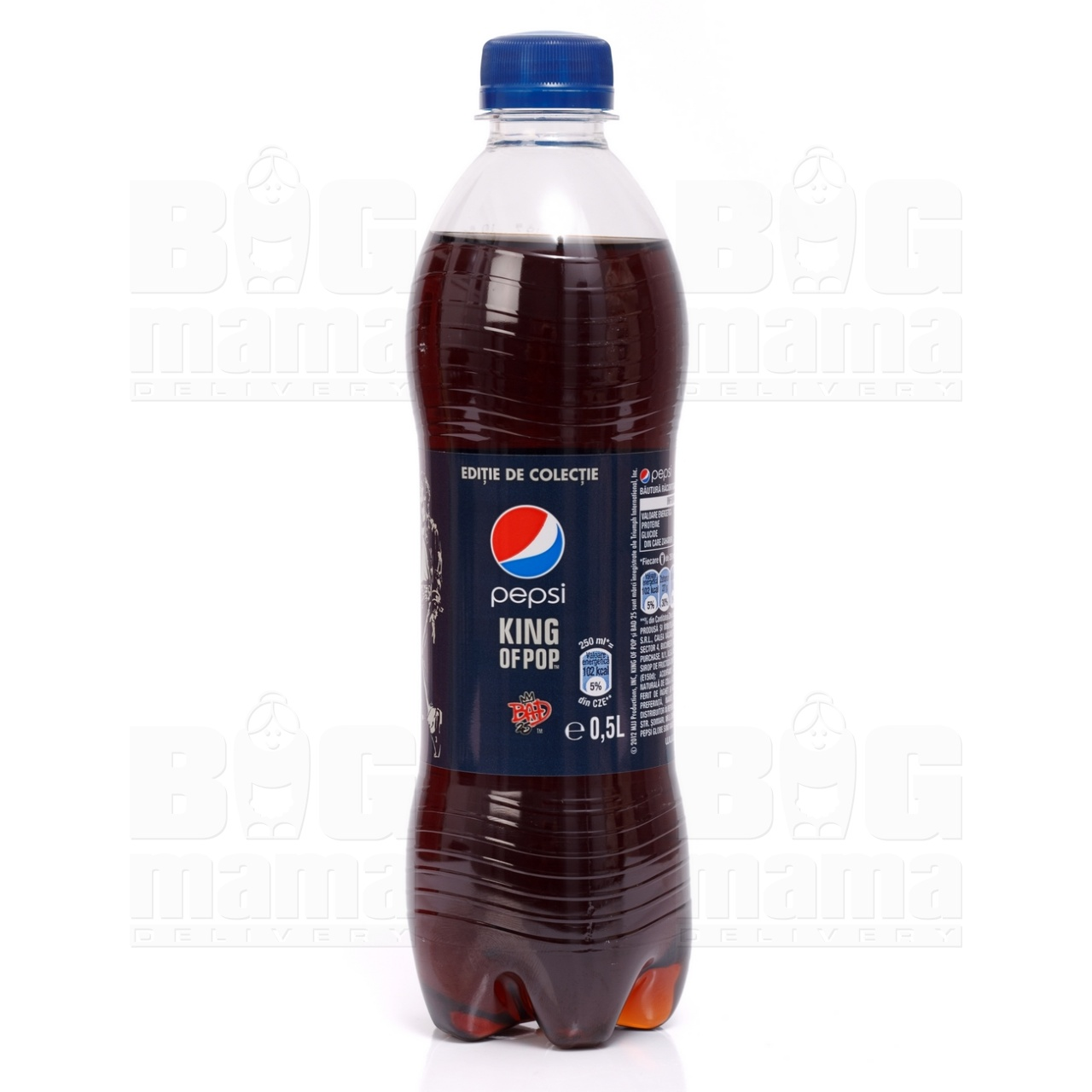 Product #87 image - Pepsi 0,5L